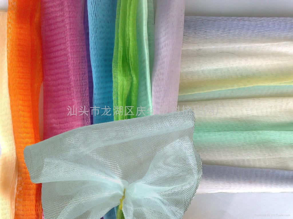供应优质塑料挤出网/淋浴网