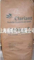 供应PE520科萊恩蠟粉