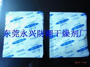 防锈剂福建防锈剂