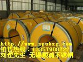 供应无锡不锈钢总汇顺浦不锈钢的304不锈钢板材料图片