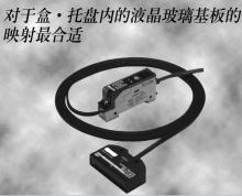 供应欧姆龙液晶玻璃基板检测光电传感器E3C-L11M