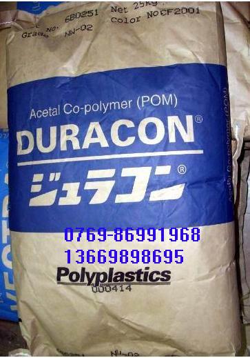 POM塑料日本宝理M90图片/POM塑料日本宝理M90样板图