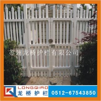 供应长沙PVC护栏