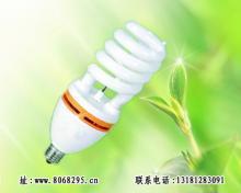 供应11W空气净化负离子节能灯