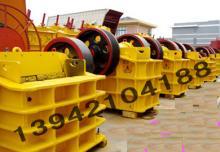 供应选铜矿机械,选铜矿设备,黄铜矿与铜硫矿的浮选方案