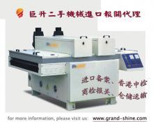 供应进口模具设备报关 台湾机械设备进口报关 代理报关 进口代理