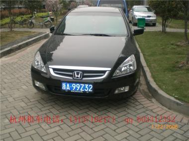 杭州租车图片/杭州租车样板图 (1)