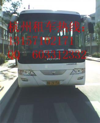 杭州租车图片/杭州租车样板图 (2)