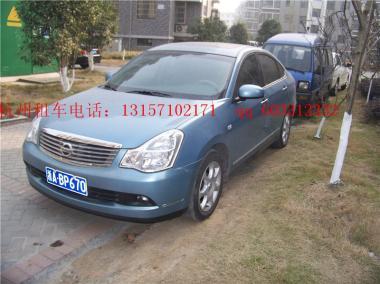杭州租车图片/杭州租车样板图 (3)