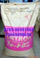 PPS塑料日本宝理6165A6图片