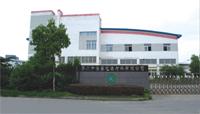 苏州世纪包装材料有限公司