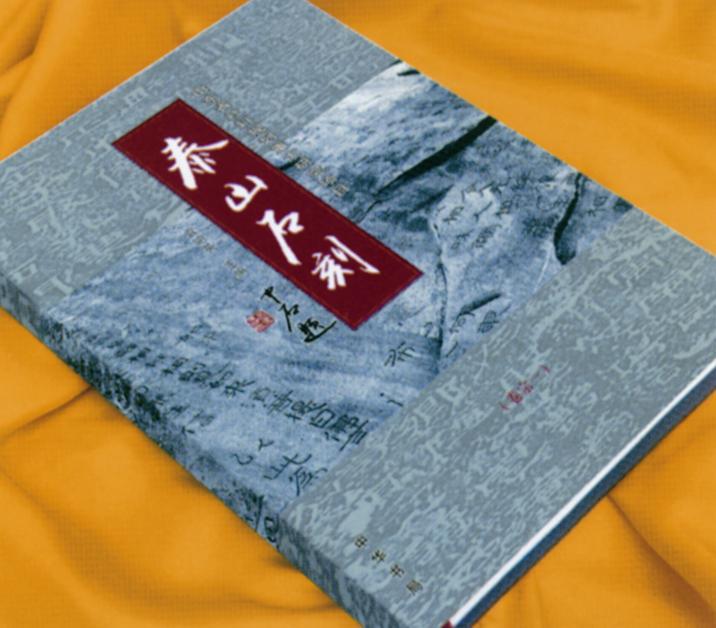 专业生产精装书刊、画册、企业样本、挂历台历、宣传彩页、彩印包装批发