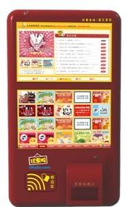 供应杭州优惠券自助打印机