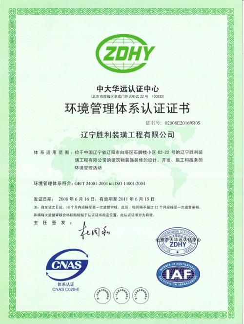 淮安ISO14001内审员培训销售