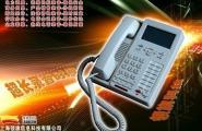 内置芯片电话录音机图片
