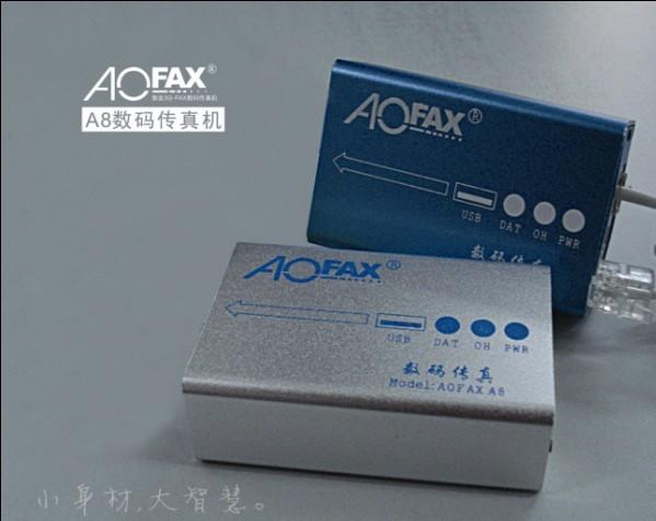 供应AOFAX数码传真机A8批发