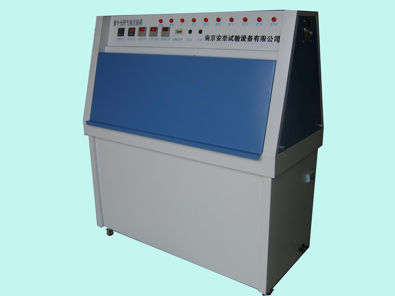南京重庆湖南湖北紫外光耐气候试验箱,光照老化箱价格