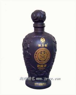 陶瓷酒瓶-20年典藏酒瓶图片