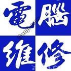 杭州风行办公设备有限公司