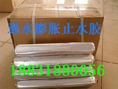 供应果洛藏族膨胀止水胶