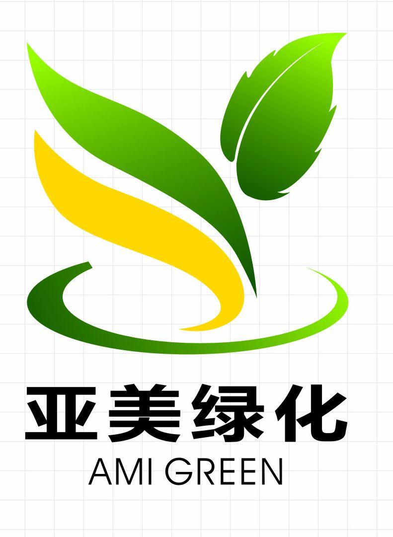 公司主要從事蘇州景觀設計