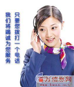 供应北京大学冰箱维修点(树立北京大学新风)24小时报修