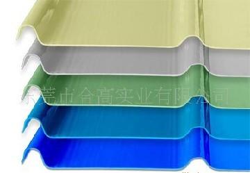 合高防腐板升级双色屋面板图片/合高防腐板升级双色屋面板样板图