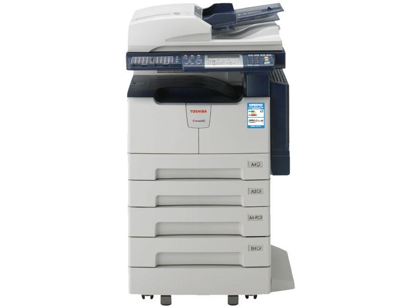 东芝二手复印机