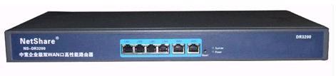 VPN网关设备NS-6100