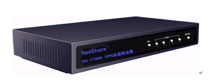 VPN网关设备NS-V1000+