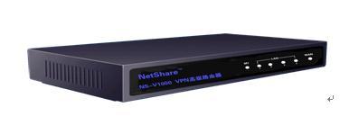 VPN网关设备NS-V1100s