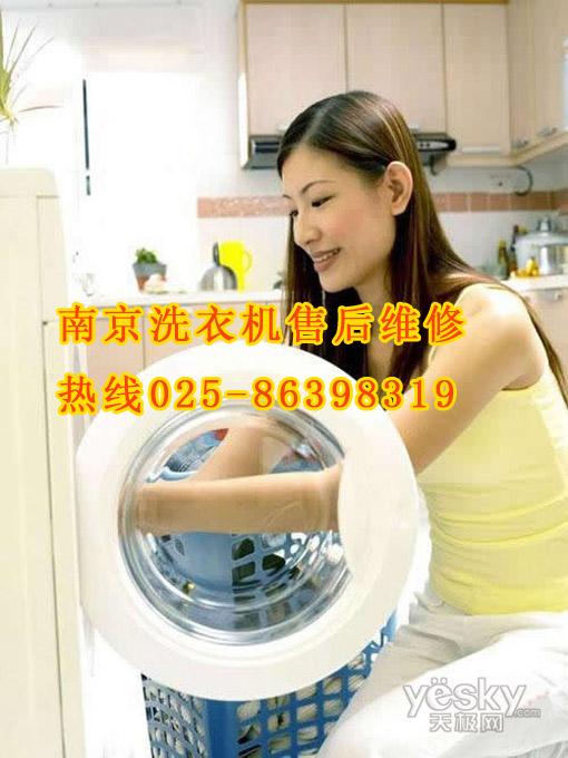 南京威力洗衣机维修电话图片/南京威力洗衣机维修电话样板图