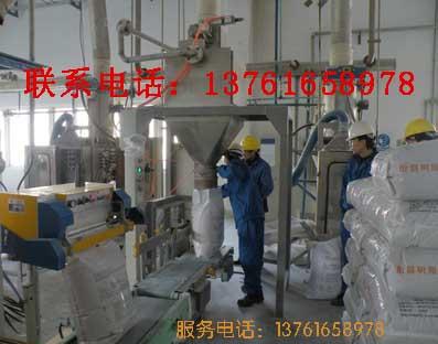 供应苯醛树脂粒子包装机树脂塑料粒子包装机颗粒包装机颗粒灌装机颗粒