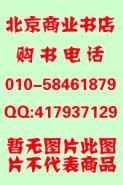 2009中国乘用车车型手册图片