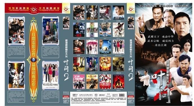 1元1碟工廠直銷CD、VCD、DVD、MP3、MP4各類音像制品批發