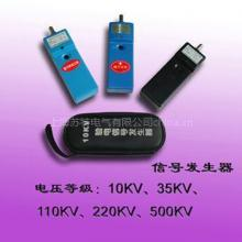 供应信号发生器/信号发生器/信号发生器价格/发生器系列