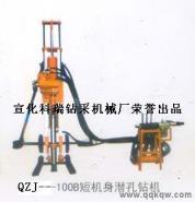 支架100B潜孔钻机图片