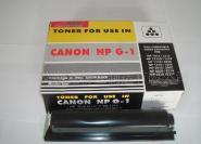 供应艾斯克佳能NP1215复印碳粉