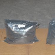 供应艾斯克东芝BD1710复印机碳粉