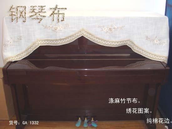 供应爱之湾桌布,钢琴盖布,台布罩布等,家家用纺织品批发