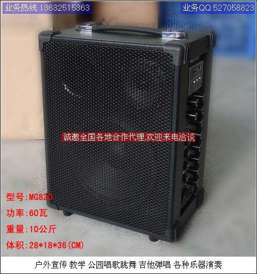 供应广东户外充电音箱生产厂家,户外充电音箱批发,户外充电音箱价格,图片