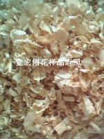 供应中国金宏木材刨花机已走向全球