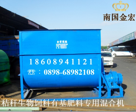 供应海南生物饲料生产线成套设备