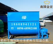 海南生物饲料生产线成套设备图片