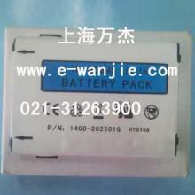 专业供应HT630原装锂电池 HT630采集器辅件配件