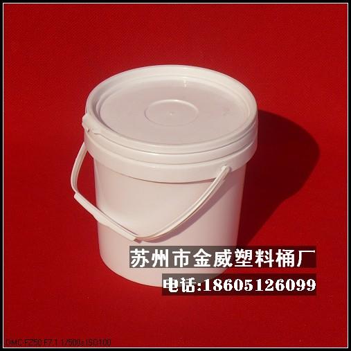 油墨桶_油墨桶供货商_供应2升油墨桶