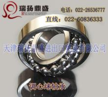 供应专营国产ZWZ调心球轴承原装ZWZ调心球轴承