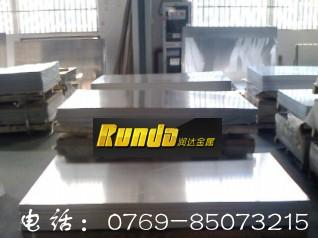 阳极氧化铝6063铝板的价格镜面铝板批发