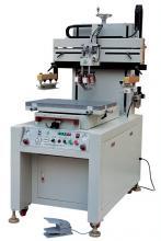 厂家直销跑台丝印机