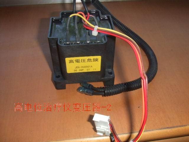 高电位治疗仪_高电位治疗仪供货商